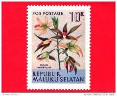 Etichette Di Fantasia -  1954 - Republik Maluku Selatan - Flora - Piante - Phaius Tankervilleae - 10 - Altre Collezioni