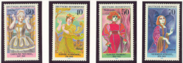 BL3-68 GERMANY 1976 MI 908-911 FAMOUS GERMAN WOMEN FROM THE THEATER, SCHAUSPIELERINNEN. MNH, POSTFRIS, NEUF**. - Beroemde Vrouwen
