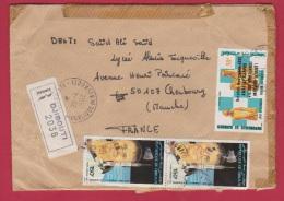 ENVELOPPE RECOMMANDEE DE DJIBOUTI // POUR CHERBOURG // 29/04/1982 - Djibouti (1977-...)