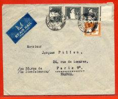 PALESTINE LETTRE DE 1947 DE TEL-AVIV POUR PARIS FRANCE - Palestine