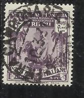 COLONIE ITALIANE LIBIA 1931 QUINTA FIERA DI TRIPOLI LIRE 5 + 1 TIMBRATO USED - Libye
