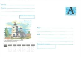 RUSSIA 1997.10.29-№ 861 Village Nadezhdino Belebeevskogorayona Republic Of Bashkortostan. Church Of The Holy Marty - 1992-.... Federation