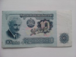 Billete Bulgaria. 10 L. 1974. - Bulgaria