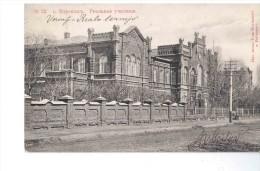 Voronez Scool Gymnasium Realschule 1907 OLD POSTCARD 2 Scans - Rusia