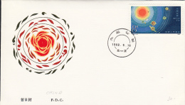 CHINA- 1982 -  PLANETS ILLUSTRATED FDC - 1949 - ... People's Republic