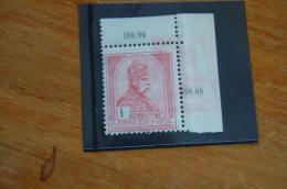 "HUNGARY, ""Francisc Joseph I"" Stamp Mint, Sheet Edge, Error, See Scan - Neufs"