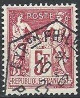 FRANCE - Exposition De Paris 1925 - 5 F. Oblitéré FAUX - Used Stamps