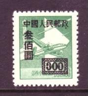 PRC 26a   *  Perf 12 1/2 - 1949 - ... People's Republic