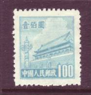 PRC 85   *  4th. Issue - 1949 - ... People's Republic
