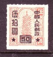 PRC 113   ** - 1949 - ... People's Republic