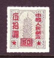 PRC 114   ** - 1949 - ... People's Republic