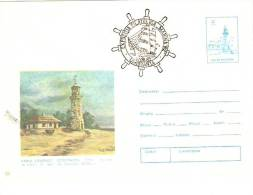 Romania / Postal Stationery With Special Cancellation / Constanta Phare - Lighthouses