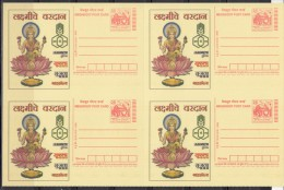 BLOCK Of 4, Hindu Goddees For Wealth > Lakshmi, Gold Coin, Mineral, Lotus Flower, Fertilizer Co., Meghdoot - Minerales