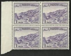 Bridge Mountain Berg Montanga Montagne Montana Khyber Pass Die 1 Type B1 Pakistan 1961 Definitive Series - Pakistan