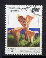 CAMBODGE - N° 1253° -  CANTHERULLUS CIBARIUS - Cambodge