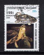 CAMBODGE - N° 1695° -  CUORA AMBOINENSIS - Cambodge