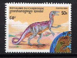 CAMBODGE - N° 1346° - COELOPHYSIS - Cambodge