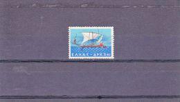 Greece 1958 - Greek Merchant Marine Commemoration - Usati