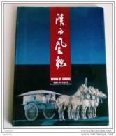 SCENES OF SHAANXI - Art Et Photos De La Chine - 130 Photos - En Parfait état - - Photography