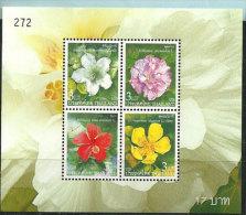 Les Hibiscus . Un Bloc-feuillet Neuf ** De THAÏLANDE - Thaïlande