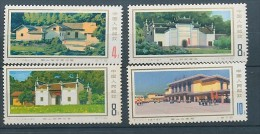 1976. China :) - Non Classés