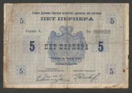 [NC] MONTENEGRO - 5 PERPERA (1914) - NO OVERPRINT Or VALIDATION STAMP - Jugoslavia
