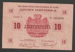 [NC] MONTENEGRO - 10 PERPERA (1914) - NO OVERPRINT Or VALIDATION STAMP - Jugoslavia
