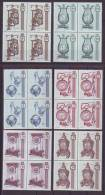 1190c: Österreich 1970, Uhrenmuseum Wien, Alte Uhren, 4 Sätze ** Mint Postfrisch - Clocks