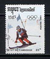 CAMBODGE - N° 996° - SLALOM - Cambodge
