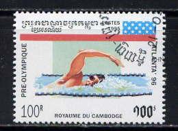 CAMBODGE - N° 1247° - NATATION - Cambodge