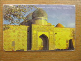 Chip Phonecard,Mosque,used - Kazakhstan