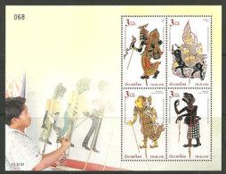 Marionnettes Du Théatre D'ombres Thaïlandais.  Un Bloc-feuillet Neuf ** De THAÏLANDE - Thaïlande