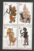 Marionnettes Du Théatre D'ombres Thaïlandais.  Un Bloc De 4 Neufs ** De THAÏLANDE - Marionetas