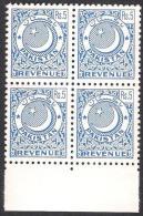 PAKISTAN 2013 Revenue Stamp Rs. 5 Block Of 4 MNH
