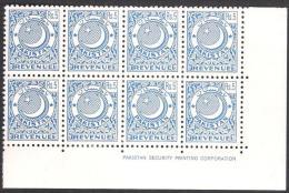 PAKISTAN 2013 Revenue Stamp Rs. 5 Corner Imprint Block Of 8 MNH - Pakistan