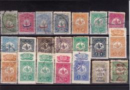 TURQUIE- VOIR CES 21 TIMBRES NEUFS*ET LES OBLITERATIONS - JE VENDS MA COLLECTION - 1858-1921 Empire Ottoman