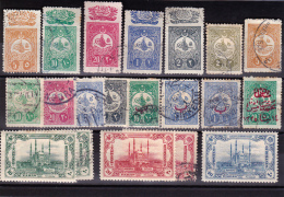 TURQUIE- VOIR CES 20 TIMBRES NEUFS*ET LES OBLITERATIONS - JE VENDS MA COLLECTION - 1858-1921 Empire Ottoman