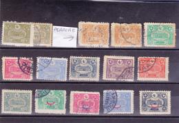 TURQUIE- VOIR CES 14 TIMBRES + 1 TIMBRE PERFORE NEUFS*ET LES OBLITERATIONS - JE VENDS MA COLLECTION - 1858-1921 Empire Ottoman