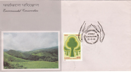India FDC: 1981 Environmental Conservation  (G47-45) - India