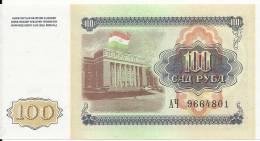 TADJIKISTAN 100 ROUBLES 1994 UNC P 6 - Tajikistan