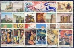 ##G616. Portugal 1988. 23 Items. MNH(**) - 1910-... Republic