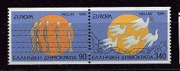 Grèce** N° 1866/1867 - Europa - Année 1995 - Grèce