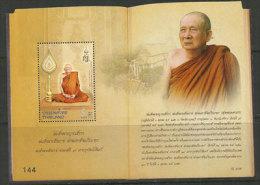 Pâtriarche Suprême Du Bouddhisme.   1 Bloc-feuillet Neuf ** De THAÏLANDE - Buddhism