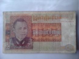 Billete Burma. 25 K. 1972. - Myanmar