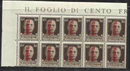 ITALIA REGNO ITALY KINGDOM 1944 REPUBBLICA SOCIALE ITALIANA RSI CENT 30 MNH FASCIO VERONA BLOCCO 10 BLOCK SIGNED FIRMATO - 4. 1944-45 Repubblica Sociale