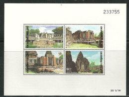 Monuments Khmers Du Parc De Phimaï. Un Bloc-feuillet Neuf ** De THAÏLANDE - Monuments