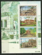 Monuments Khmers Du Parc Historique Prasat Hin Khao Phanom Rung. 1 Bloc-feuillet-neuf ** De THAÏLANDE - Monuments