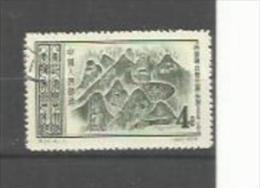 CHINE CHINA  : Y Et T   No  1081      ( O ) - 1949 - ... People's Republic