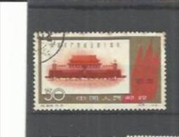 CHINE CHINA  : Y Et T    No 1359  ( O ) - Oblitérés