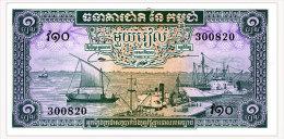 CAMBODIA 1 RIEL ND(1956-75) Pick 4c Unc - Cambodia